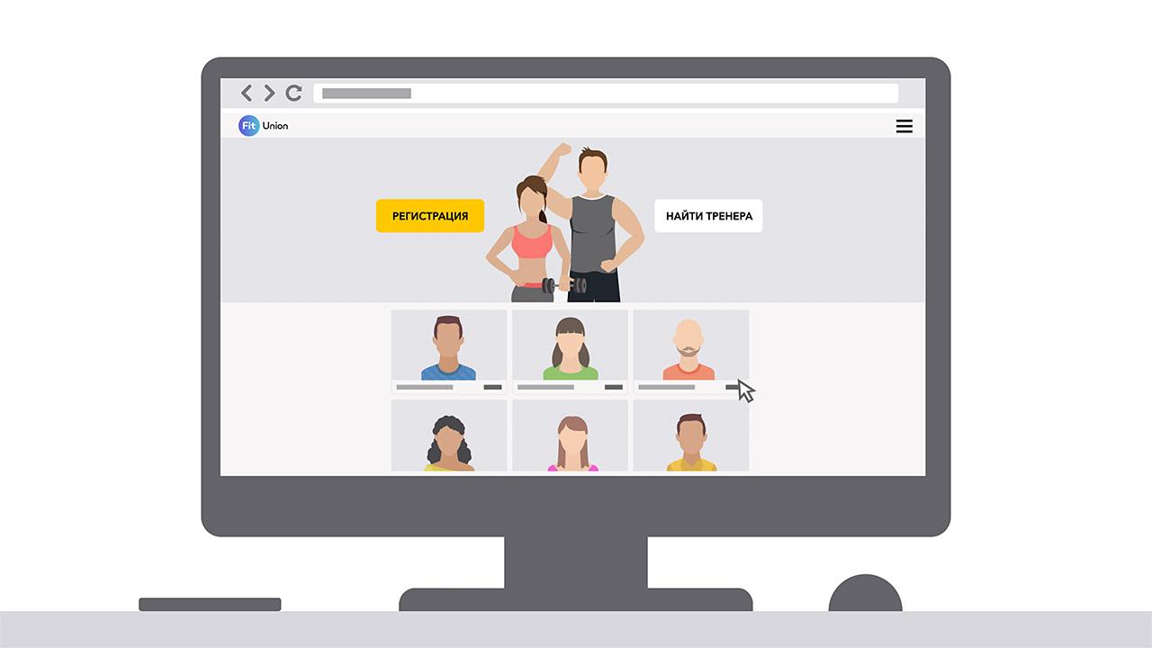 Разработка 2D графики для FitUnion | Твой Фильм видео продакшн